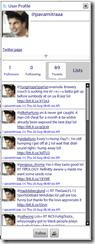 2010-08-26 Twitter-Spam (pavamitraaa)