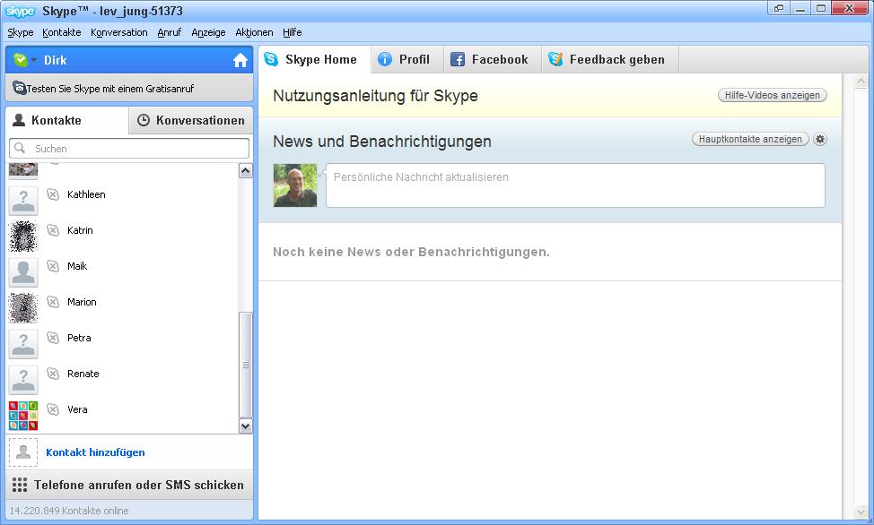 Skype 5.2 скачать бесплатно - фото 6